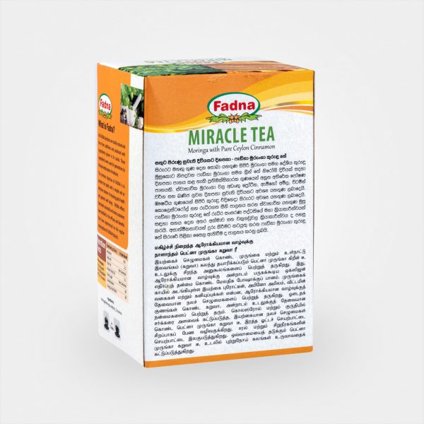 miracal cinnamon 04